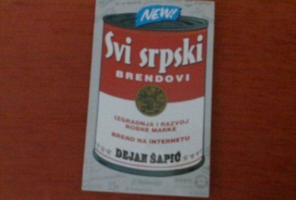 Svi srpski brendovi – Izgradnja i razvoj robne marke, Brend na Internetu